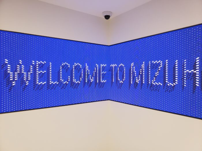 Mode 2: Welcome