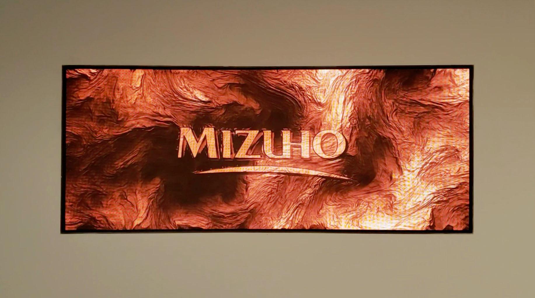Screen displaying logo animation.